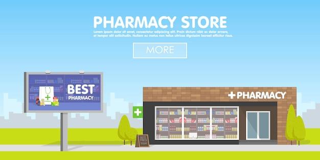 都市空間の薬局のファサード、薬や錠剤の販売。薬局からの看板広告。ウェブサイト、広告、販売のテンプレートコンセプト。