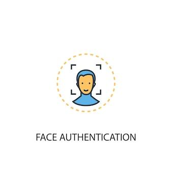 얼굴 인증 개념 2 컬러 라인 아이콘입니다. 간단한 노란색과 파란색 요소 그림입니다. 얼굴 인증 개념 개요 기호 디자인