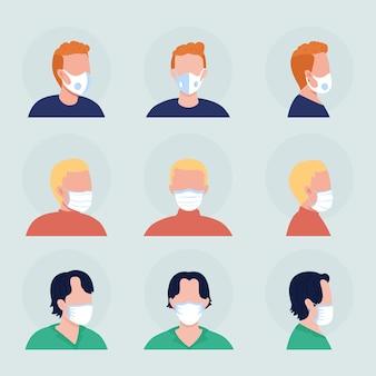 マスクセットでセミフラットカラーベクトル文字アバターをカバーする顔。正面図と側面図からの呼吸器付きの肖像画。グラフィックデザインとアニメーションパックの分離されたモダンな漫画スタイルのイラスト