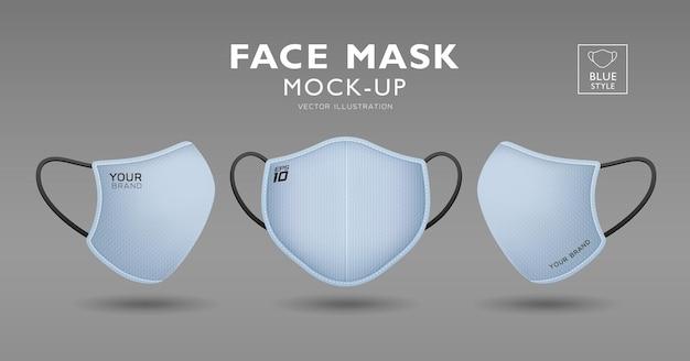 블루 컬러 패브릭 페이스 마스크