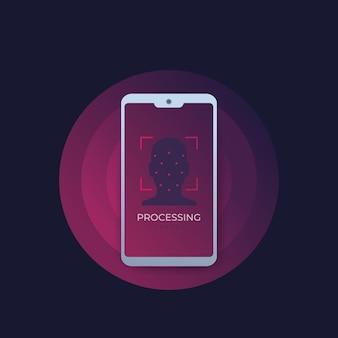 얼굴 인식, 스마트폰의 생체 인식 얼굴 스캔, 모바일 데이터 보호, 벡터 아이콘
