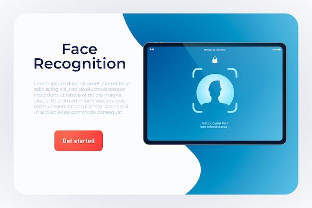 顔認識システムwebテンプレート
