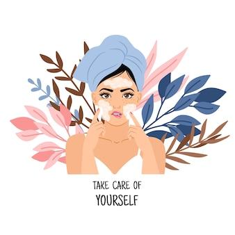 フェイススパの手順。漫画の女性は、肌の治療、自分の世話をするという概念、自然の美しさと健康な体のベクトルイラストにクレンジングフェイシャルを使用しています