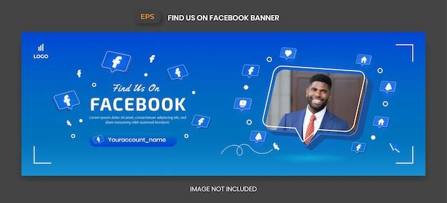 Баннер facebook с 3d векторным значком для продвижения бизнес-страницы и публикации в социальных сетях