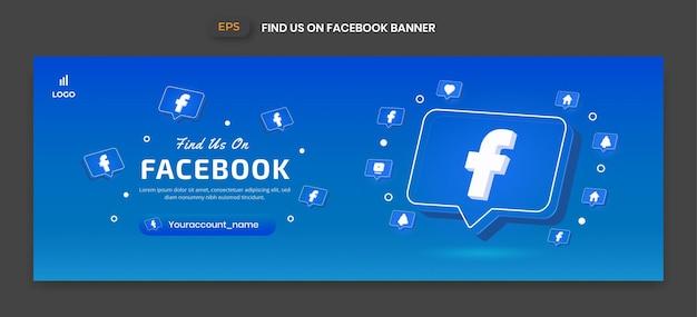 ビジネスページのプロモーションやソーシャルメディアの投稿のための3dベクトルアイコンとfacebookのバナー
