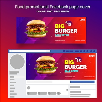 Facebookカバーデザイン