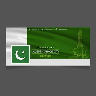 Facebook cover of pakistan independence day