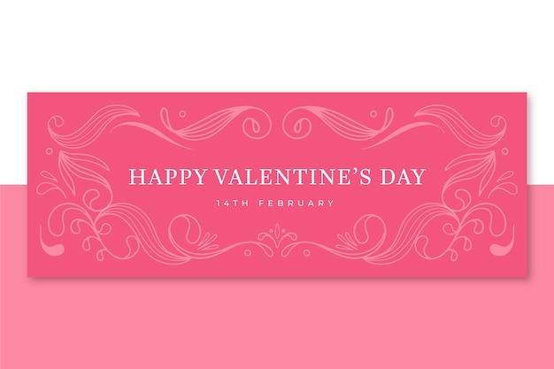 Facebookカバーバレンタインデーテンプレート