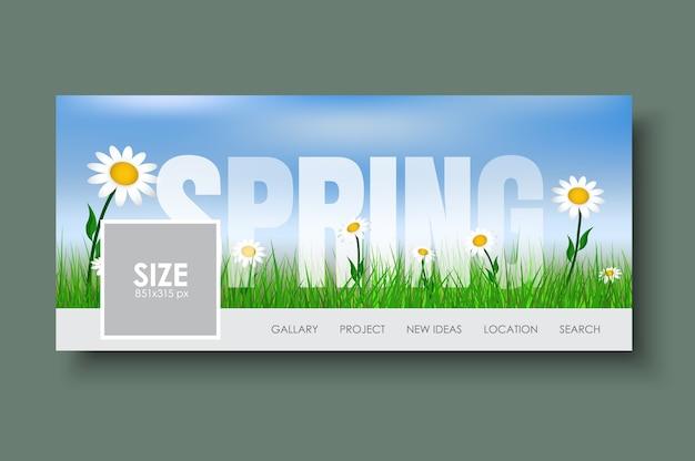 Facebookは春の風景でカバーしています。緑の草と野花のテンプレート