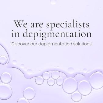 Vettore di sfondo della bolla dell'olio del modello di post di facebook, siamo specialisti nel testo del testo di depigmentazione