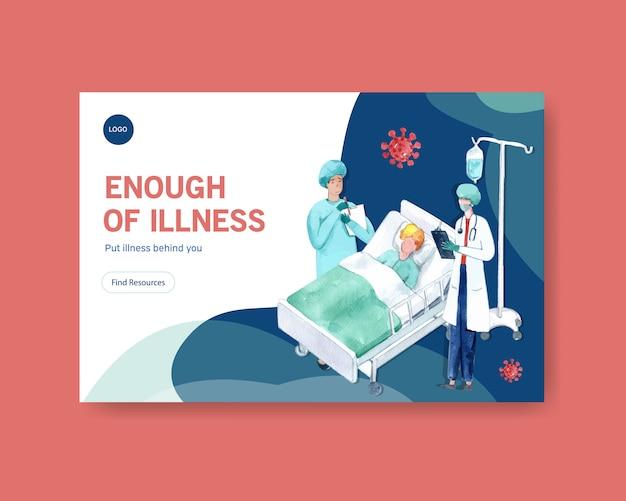 Facebookテンプレート病気人と医師の文字インフォグラフィック症状の水彩イラストとコンセプトデザイン