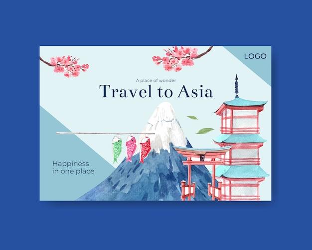 소셜 미디어와 디지털 마케팅 수채화 벡터 일러스트 레이 션을위한 아시아 여행 컨셉 디자인 페이스 북 템플릿