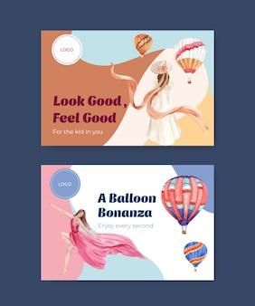 デジタルマーケティングとソーシャルメディアの水彩イラストのためのバルーンフィエスタのコンセプトデザインのfacebookテンプレート
