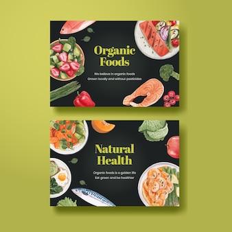 健康食品のコンセプト、水彩スタイルのfacebookテンプレート