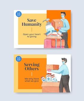 Шаблон facebook с концепцией гуманитарной помощи, акварельный стиль