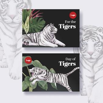世界トラの日のコンセプト、水彩スタイルのfacebookテンプレート