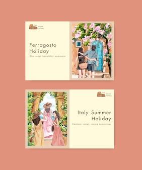 イタリアの夏休みのコンセプト、水彩スタイルのfacebookテンプレート