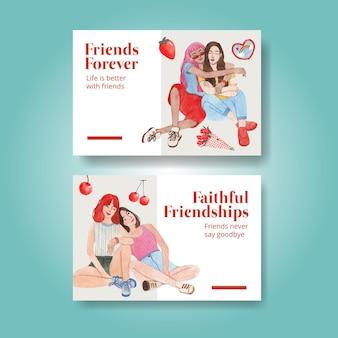 全国友情の日のコンセプト、水彩スタイルのfacebookテンプレート