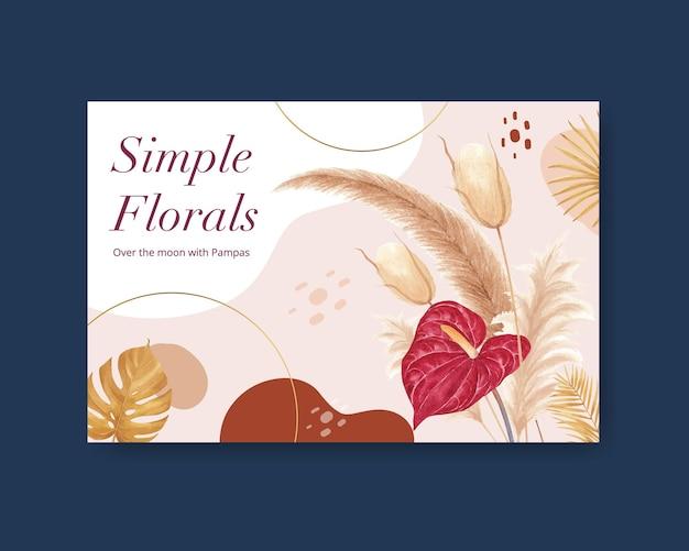 팜파스 꽃 수채화와 페이스 북 템플릿