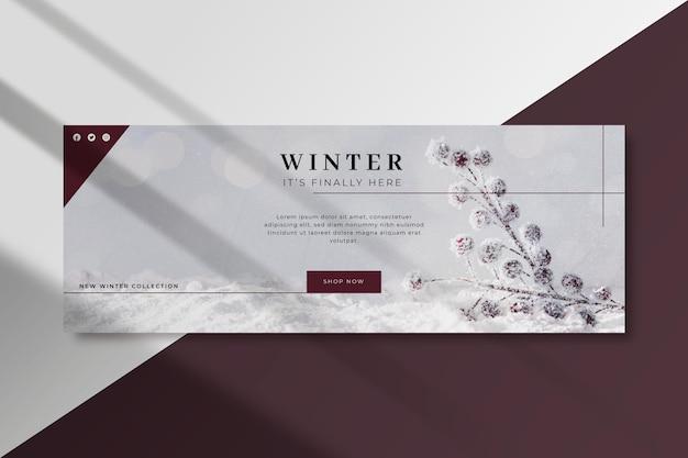 Шаблон зимней обложки facebook