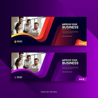 企業のビジネスfacebookカバーバナーテンプレート