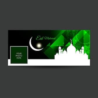 Зеленый цвет ид мубарака facebook график обложка