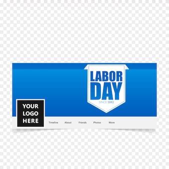 Обои для рабочего дня facebook с синим фоном