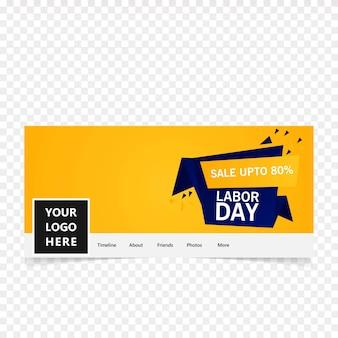 Обои для рабочего дня facebook с желтым фоном
