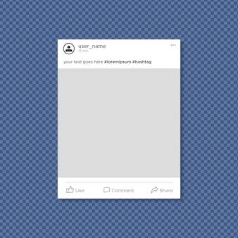 Простой шаблон рамки facebook