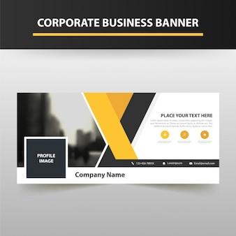 企業のfacebookカバー