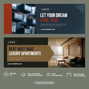 Шаблон обложки недвижимости facebook