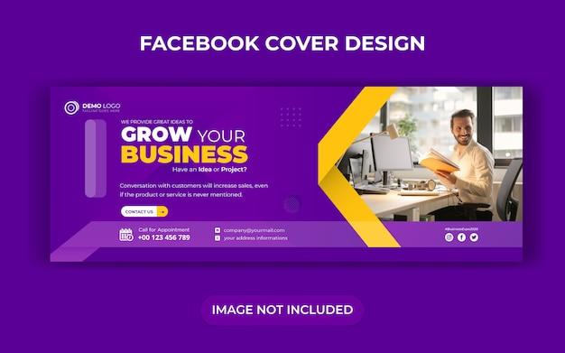 Facebookカバーデザインのクリエイティブビジネスソーシャルメディアバナーテンプレート