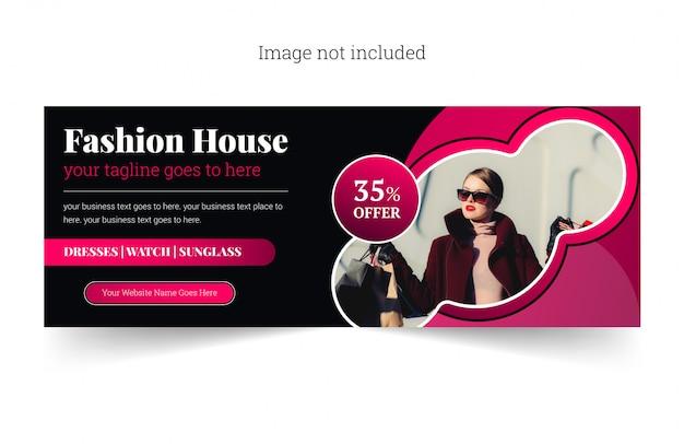 創造的なカラフルなファッション販売バナーfacebookカバー