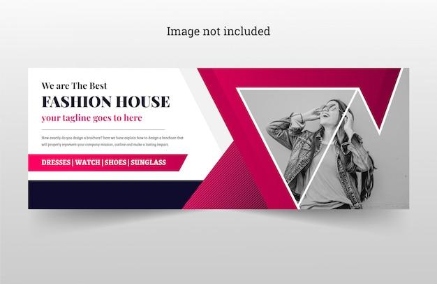 カラフルなファッション販売バナーfacebookカバーユニークで創造的なプレミアムベクトル