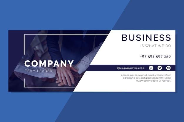 Шаблон бизнес-обложки facebook