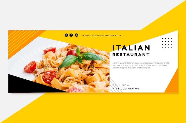 Шаблон обложки для ресторана еды facebook