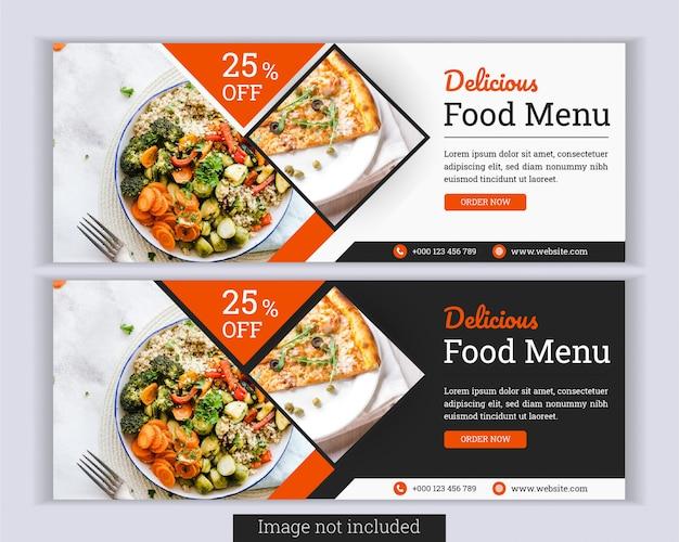 Еда и ресторан веб-баннер социальные медиа facebook шаблон обложки.