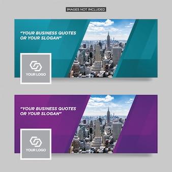 ビジネス企業のfacebookの表紙のテンプレートプレミアムベクトル
