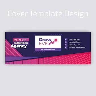 カラフルなfacebookのカバーデザイン