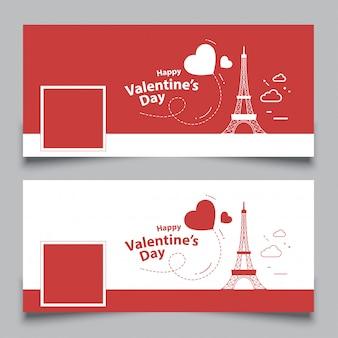 バレンタインのfacebookのエッフェル塔のカバー