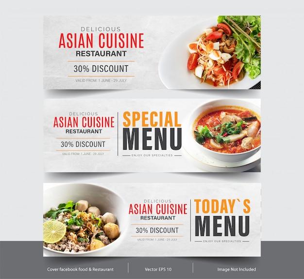 ソーシャルネットワーク用のバナーのデザイン、広告用のテンプレートfacebookカバー