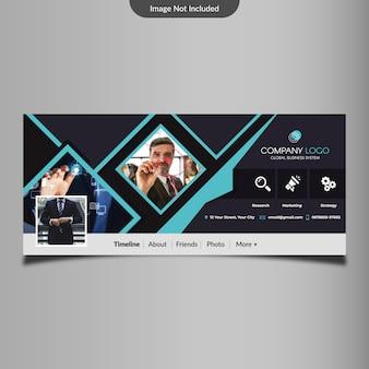 企業のfacebookタイムラインカバーデザイン - ベクトル