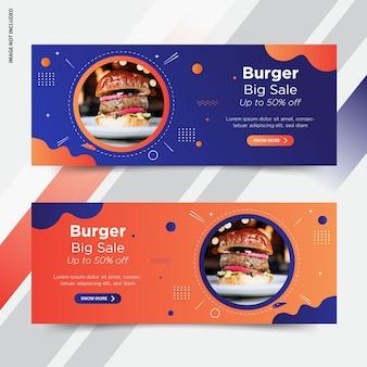 Бургер facebook обложка социальной сети пост баннера