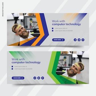 テクノロジー-facebook-カバー-ソーシャルメディア-ポストバナー