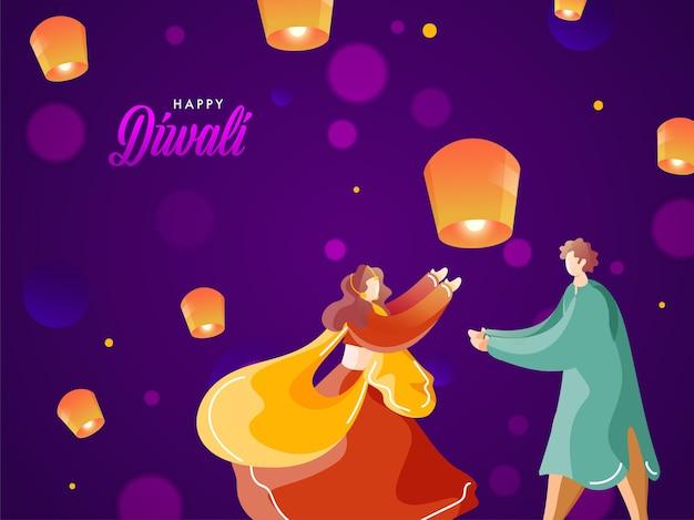 Безликая молодая индийская пара наслаждается или празднует
