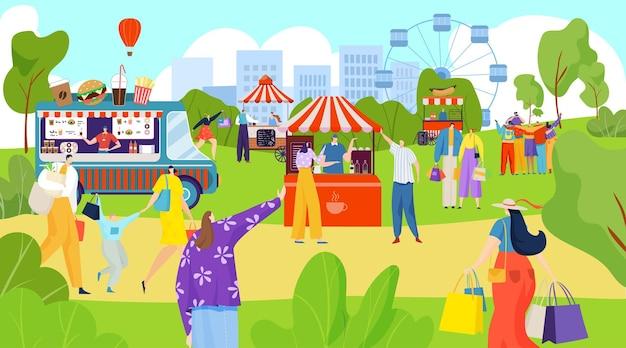 Ярмарка праздничная на улице