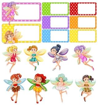 妖精の飛行とフレームデザイン