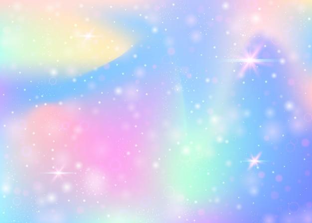 무지개 메쉬와 요정 배경입니다. 공주 색상의 소녀 우주 배너입니다. 홀로그램으로 판타지 그라데이션 배경입니다. 마법의 반짝임, 별, 흐림 효과가 있는 홀로그램 요정 배경.