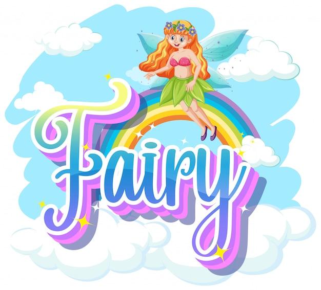 Сказочные логотипы с маленькой феей на белом фоне