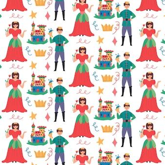 페어리 패턴 프린스 프린세스 캐슬. 보육원 장식용 어린이 벽지. 현대 평면 벡터 원활한 그림